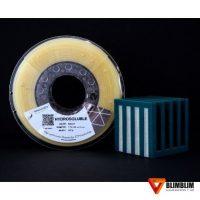 Filamento-Hidrosoluble-Support-Soporte-Smartmaterials